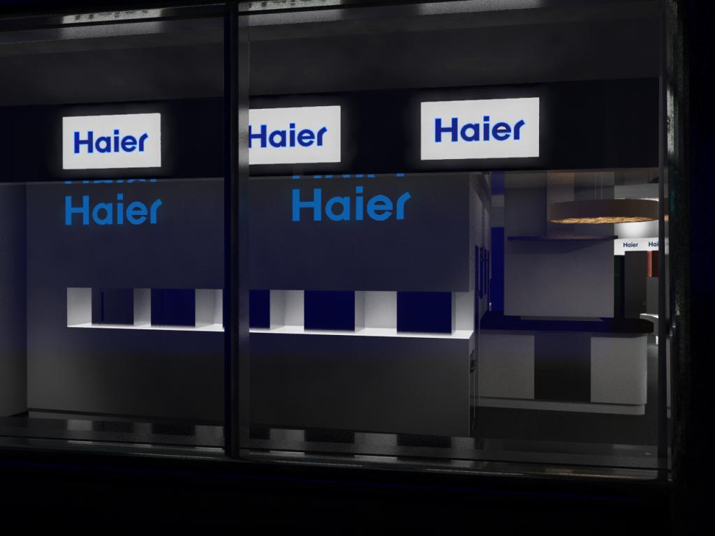 HAIER SHOWROOM - VUE 9